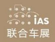 2017第十四届中国西南(昆明)国际汽车博览会