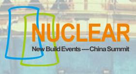 第八届中国核电前沿高峰论坛