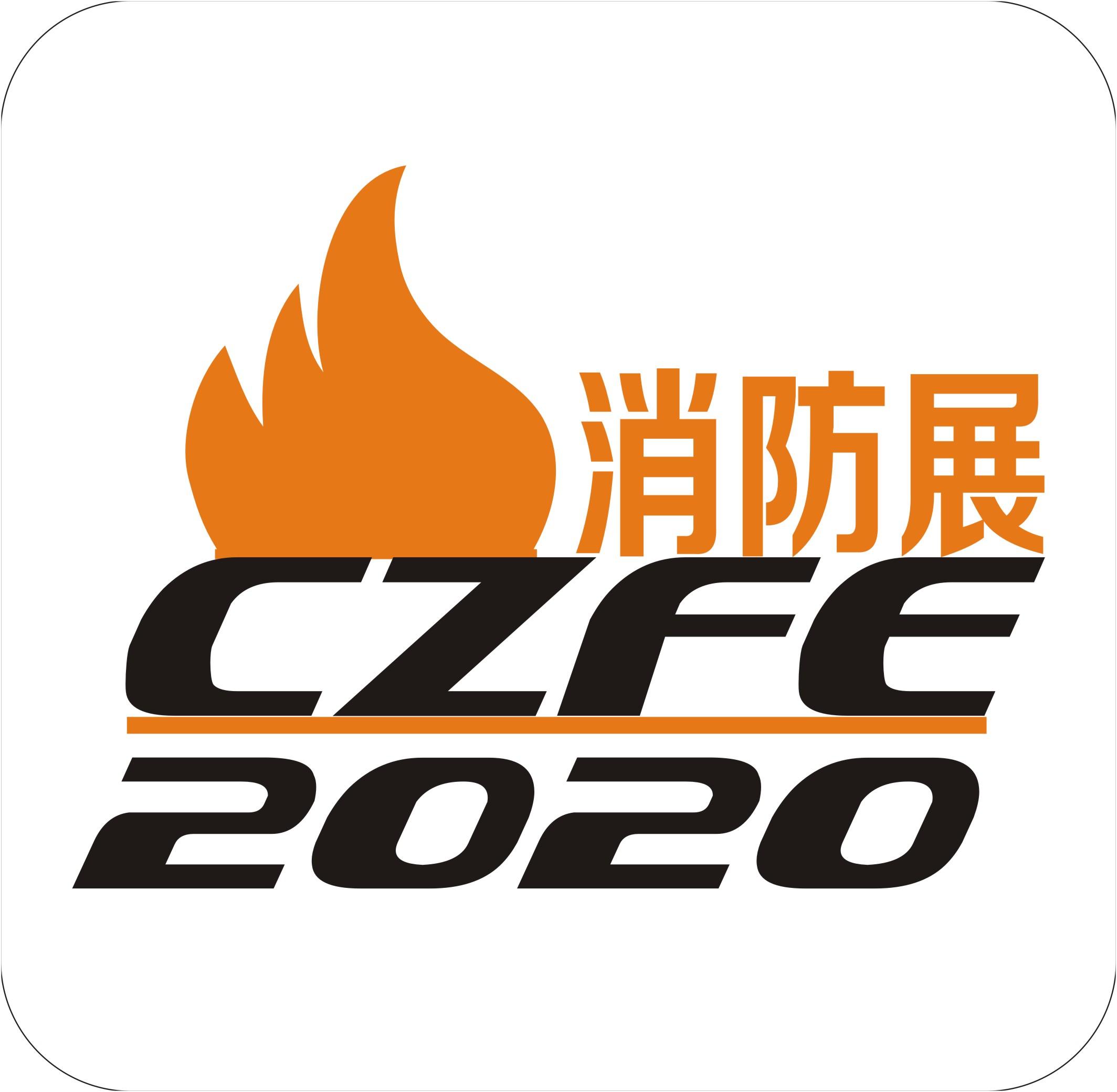 2020郑州消防展-管廊支架-抗震支架展
