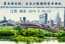 2019第五届水利、土木工程国际学术会议