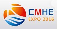 2016中国气象科技和水文技术装备展 2016中国防雷技术与产品展