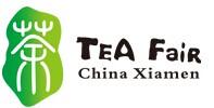 第七届中国厦门国际茶业博览会