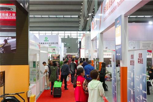2019中国(深圳)社交新零售暨微商产业博览会