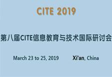 第八届信息技术与教育国际会议 (CITE 2019)