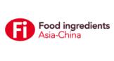 第十八届亚洲食品配料、健康天然原料中国展