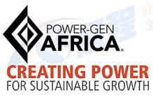 2016年南非国际电力展览会