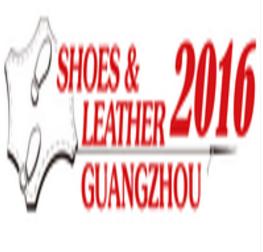 第二十六届广州国际鞋类、皮革及工业设备展览会