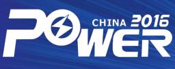 第15届中国(上海)动力设备及发电机组展/第5届中国(上海)分布式能源展 /第16届中国(上海)国际电力电工设备展/第10届中国(上海)风能展/2016中国(上海)智能充电展