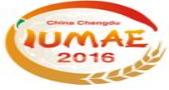 2016中国成都国际都市现代农业博览会