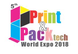 2018年第五届印度国际印刷包装展