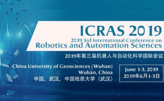 2019年第三届机器人与自动化科学国际会议 (ICRAS 2019)--EI核心和Scopus检索
