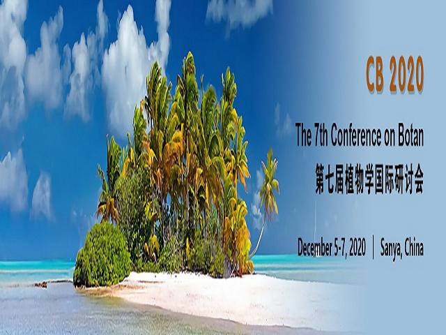 第七届植物学国际研讨会(CB 2020)