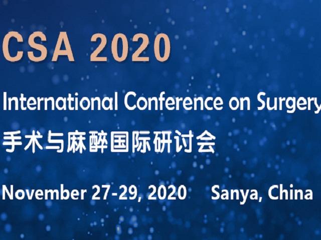 2020年手术与麻醉国际研讨会(CSA 2020)