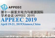 第十一届亚太电力与能源国际学术会议(APPEEC 2019)