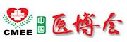 2016第三十六届中国国际医疗器械(山东)博览会(秋)暨医院管理论坛