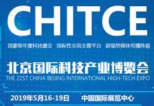 中国国际现代农业科技展览会