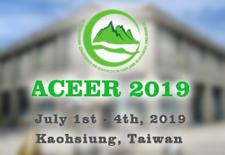 2019年土木与生态工程研究前沿国际会议