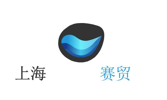 2019广州国际工业自动化与控制技术及机器人展览会