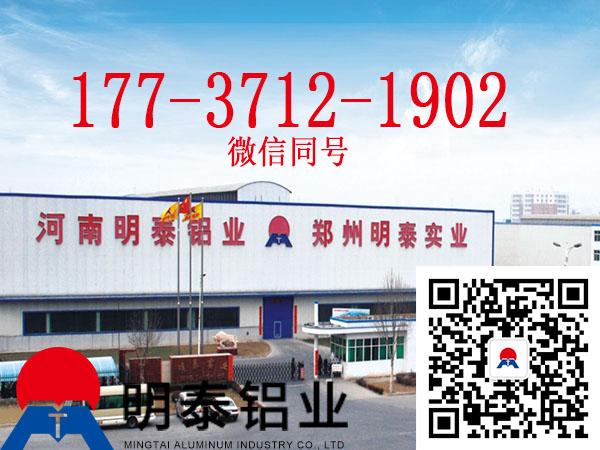 山东青岛5052铝板每吨价格