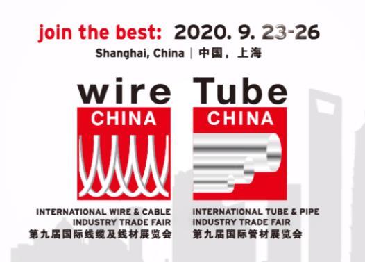 2022上海国际管材展览会