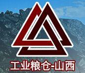 2016中国(太原)国际煤炭工业博览会