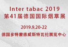 Inter tabac 2019第41届德国国际烟草展