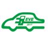 2018第九届广州国际充电桩(站)技术设备展览会