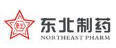 東北制藥集團股份有限公司