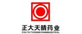 正大天晴药业集团股份有限公司
