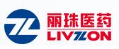 麗珠醫藥集團股份有限公司